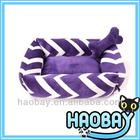 Elegant Purple Wave Strips Soft Decorative Pet Dog Beds