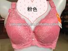 G182201# Women big size lingerie , ladies large size bras.