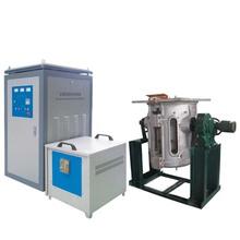 MF series,Medium frequency metal melting furnaces