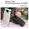 Battery Charger Case For Samsung Galaxy S2 I9100 with 2200mah