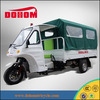 200CC Three Wheel Motorcycle with Canopy for Ambulance Use