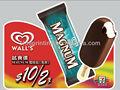 sticker vinyle adhésif pour le congélateur frigos