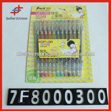 12pcs Colourful Glitter Pen