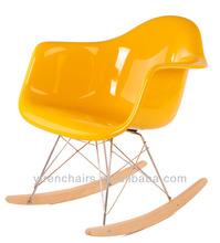 fiberglass hanging garden rocking chair