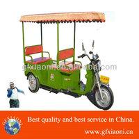 250cc taxi three wheeler/passenger auto rickshaw/bajaj tuktuk