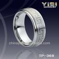 grego chave padrão de tungstênio anel de casamento band
