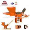 QMR2-40 Mud Bricks/Interlock Blocks Making Machine, Free House Designs And Fence Designs