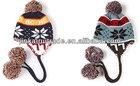 new women winter hats ski hat