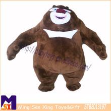 boonie bear toys,cartoon bear plush toy,stuffed plush bear toys