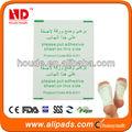 Fda aprovado detox foot pads a eliminar toxinas