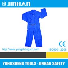 JINHAN uniform message,uniform orange,uniform piece