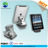 Home & Office emergency mini portable power bank for phones