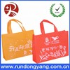 non-woven folded bag with high quality