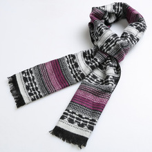 gift for him Valentine scarf