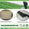 pp nonwoven Agri Fabrics covers greenhouse fabric