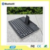 [FREE SAMPLE] bluetooth keyboard for htc aluminum wireless keyboard bluetooth keyboard case