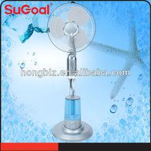 Sugoal wall 16 outdoor misting fan industrial water mist fan