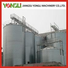 Grain and wheat storage silo
