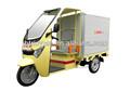 Moto side - car scooter électrique pour express et cargo JB200-22FP