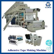 PVC/GLASS/FABRIC ADHESIVE BOPP TAPE MAKING MACHINE ,TAPE COATING MACHINERY