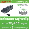 Factory price! High margin! 18000 pages, 78A cartridge toner for Canon CRG-126/326/726, for hp dealer
