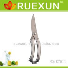 "(KT011) 10"" Stainless Steel Kitchen Boning Scissors"
