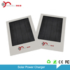 mobile solar charger, for iphone solar charger manufactures, suppliers and exporters