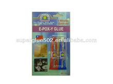 28.35grams Epoxy AB Glue