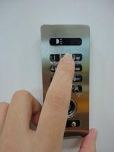 Digital Locker Lock