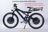 Fashion electric bike/Big power ebike 48V 3000W/Aluminum electric bike