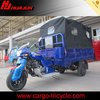 enclosed 3 wheel motorcycle/electric cargo motorcycle/reverse pedal tricycle