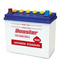 extended battery car battery 12v N40