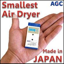 [435]Non-electric industirla dehumidifier box sunsep(TM) the smallest model
