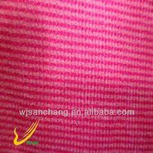 old cushion fabric