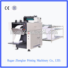 collating machine LPY-04 step and repeat numbering machine