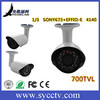 vandalproof sony 700tvl japan cctv camera
