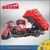 Dohom 250CC water cooled three wheel motorcycle rickshaw tricycle