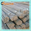 steel used reinforced concrete