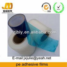 adhesive film for aluminum plastic composite material