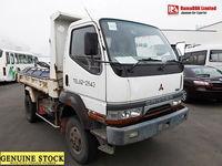 Stock#33169 MITSUBISHI FUSO CANTER 4WD TRUCKS Chassis:FG538BD-420238
