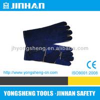 JINHUA JINHAN Brand Popular Design electrical safety glove