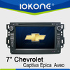 2 din Touch screen Car GPS navigation for Chevrolet Captiva/Epica/Aveo 2008