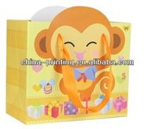 Hot-sale animal printing shopping paper bag rope handle