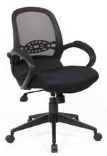 Mesh Back Swivel Arm Desk Chair