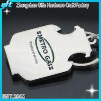 [Promotion gift]Specialized mini Gas tank bottle opener keychain