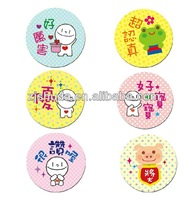 Factory Directly Selling ! Promotional Gift paper fridge magnet