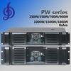 2 channel 1800W PROFESSIONAL POWER AMPLIFIER