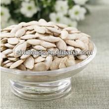 organic pumpkin seeds in shell