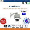 Onvif D1 IP PTZ camera