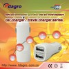 Dual Micro High Current Car Charger - 2.1 Amp / 15W Universal 2-Port, Dual USB Car Charger for All Devices